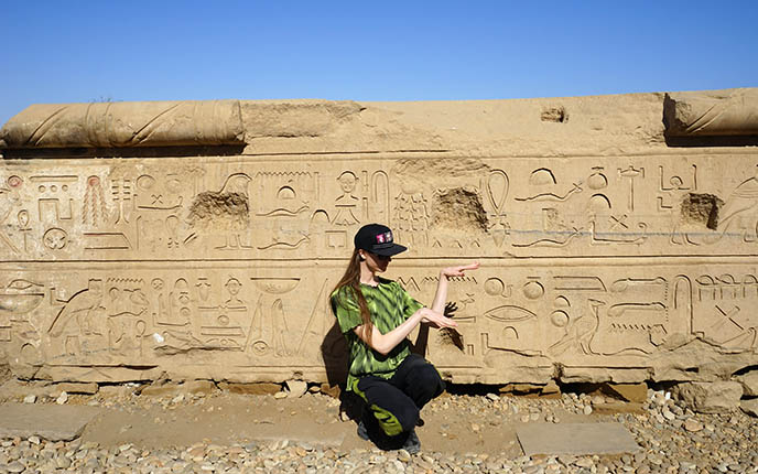 egypt hieroglyphs aswan komombo