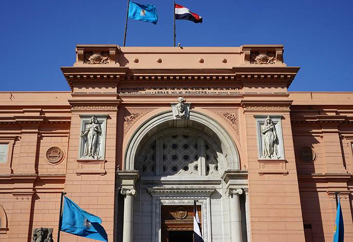 exterior cairo egyptian museum