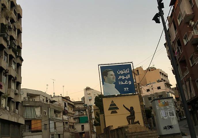 beirut weird signs strange bizarre lebanon