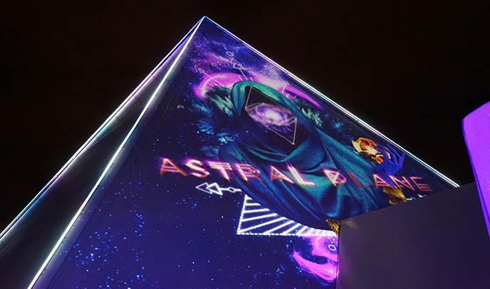 py1 astral plane nightclub pyramid