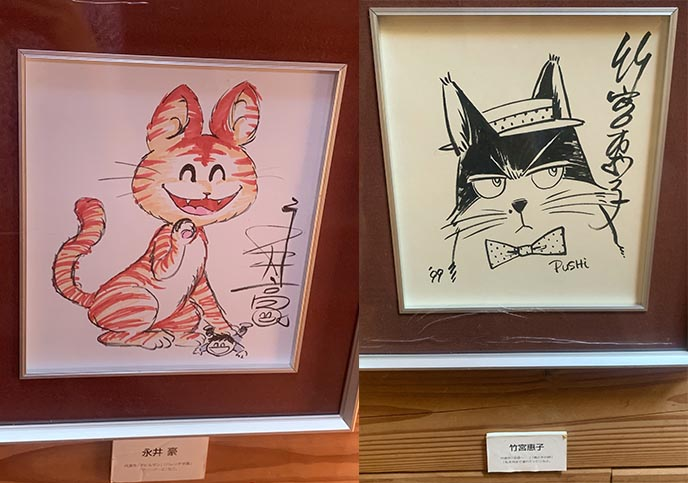 nagai go cat drawing, cats manga museum
