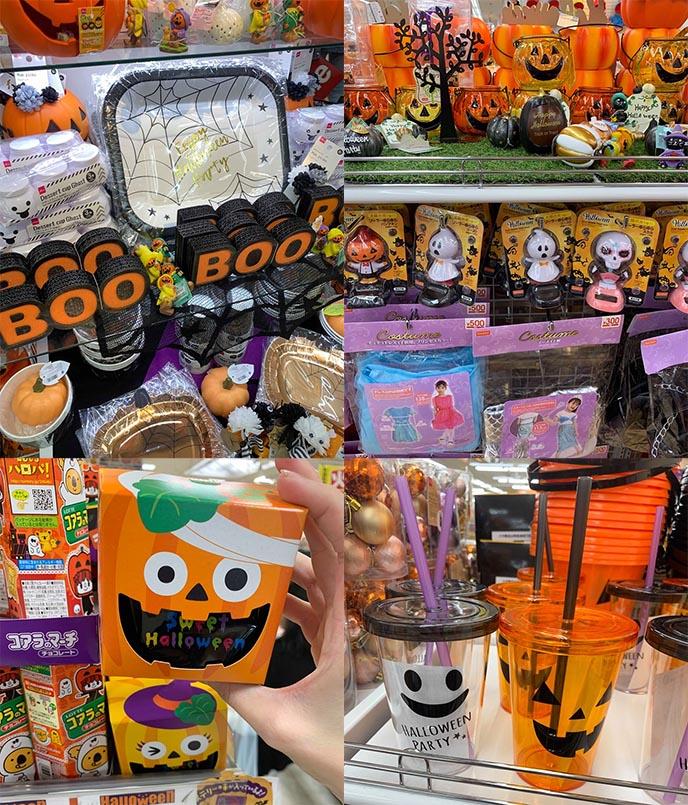 tokyo japan halloween stores merchandise costumes