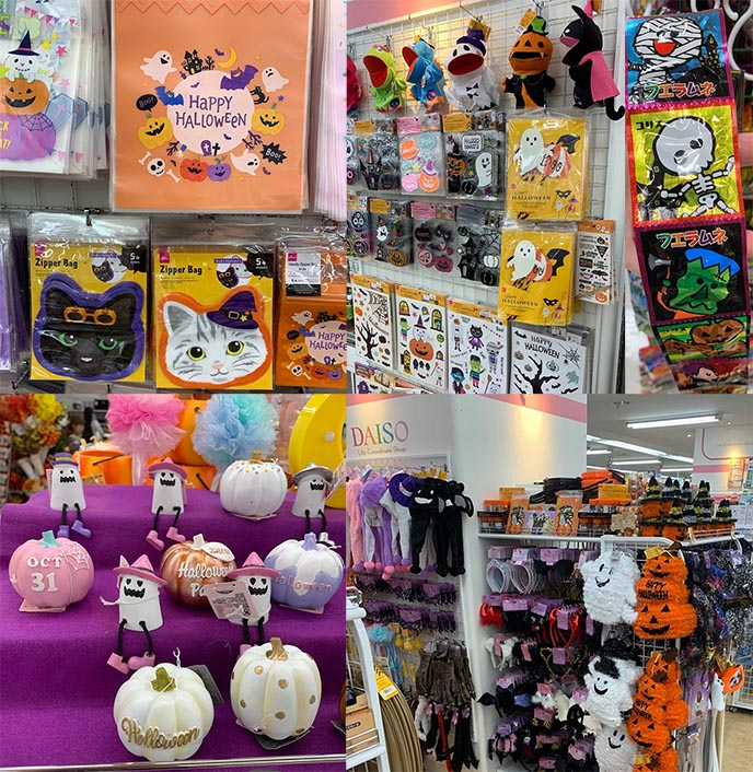 halloween party decor japan, kawaii accessories