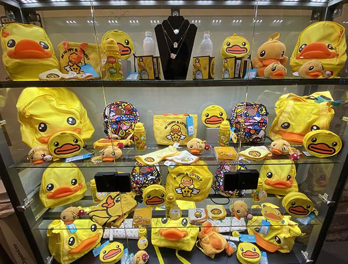 b duck exhibition, design museum mexico city