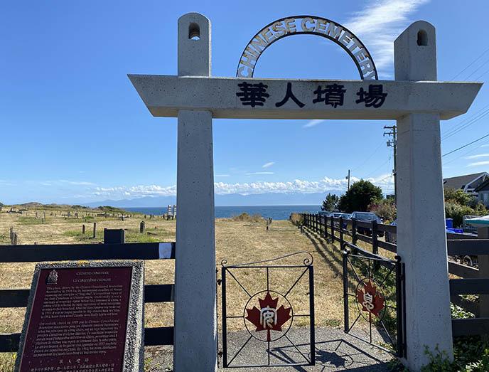 chinese cemetery graveyard victoria british columbia