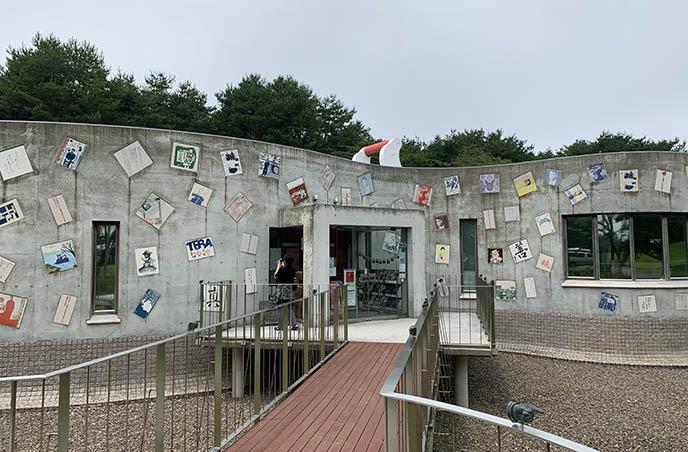 terayama shuji museum shuuji misawa filmmaker