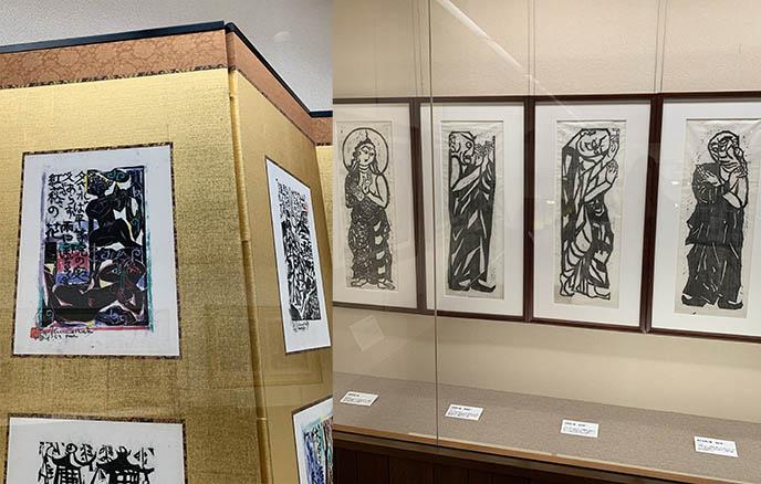 shiko munakata woodblock art museum prints