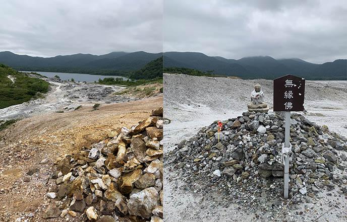 osore mountain aomori japan