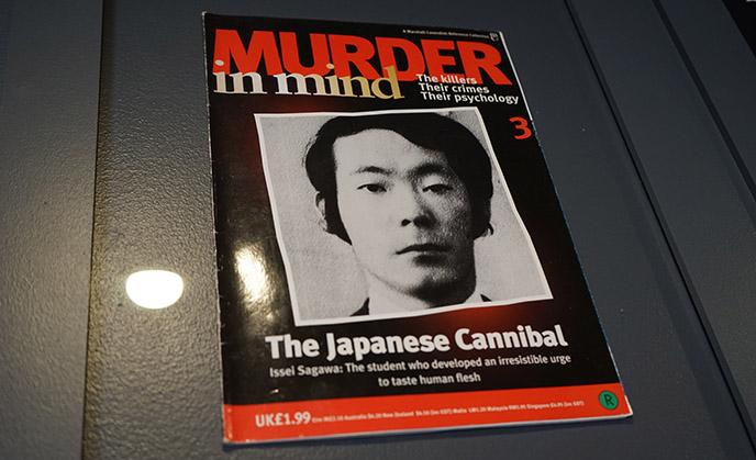 issei sagawa japanese famous cannibal magazine