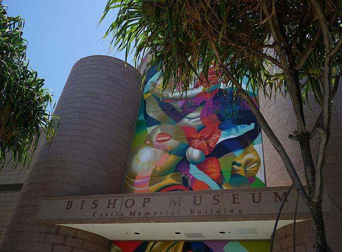 bishop museum castle memorial building