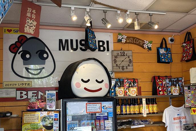 musubi waikiki shop japanese rice balls onigiri