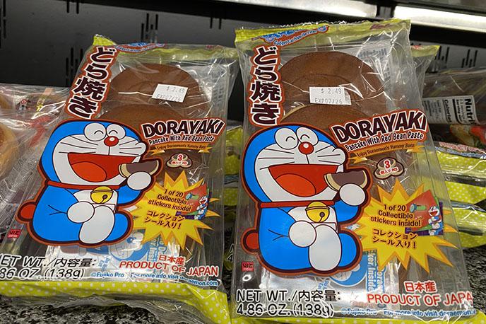 Mitsuwa Marketplace Hawaii Waikiki japanese grocery store