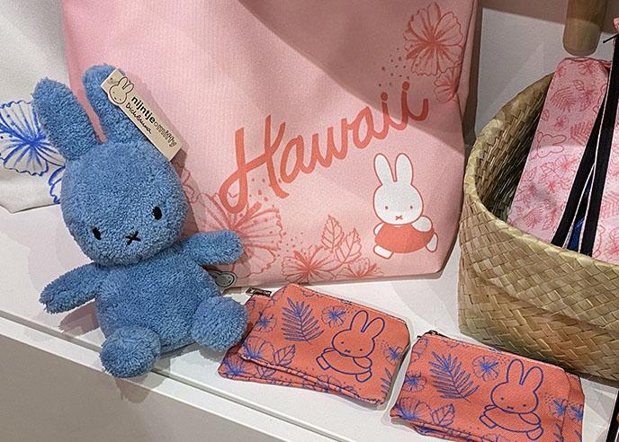 hawaii kira miffy shop boutique kids clothing babies